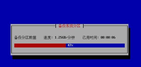 大雀软件园