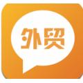 外贸圈app