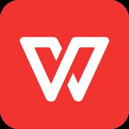 WPS Office 2013商业版