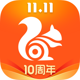 uc浏览器app最新版本
