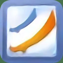 福昕风腾pdf(foxit phantomPDF)