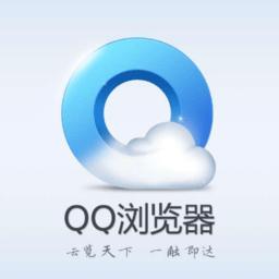 pcqq浏览器安装包
