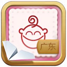 学说广东话软件