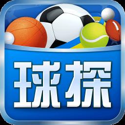 球探体育比分app
