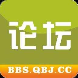 青白江论坛软件