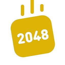 2048俄罗斯方块游戏