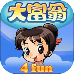 大富翁4fun无广告官方版