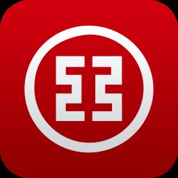 中国工商银行苹果手机版