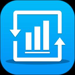 极速数据恢复app