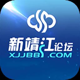 新靖江论坛官方版