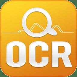超强orc识别excel软件