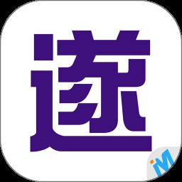 遂宁网花花城app