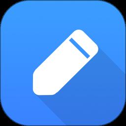 日记云笔记app