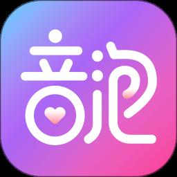 音泡app