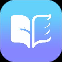 印记云笔记app