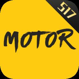 摩托车车库app