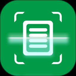 全能文件扫描王app