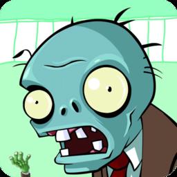 植物大战僵尸疯狂版游戏