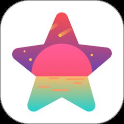 明星日历app