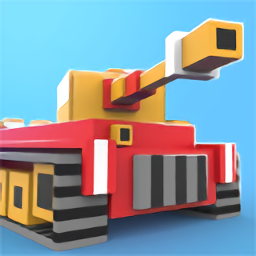 像素坦克战争游戏(war boxes)