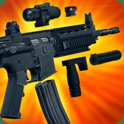 3d真实枪械模拟器最新版