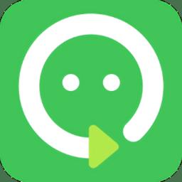 微信聊天记录恢复助手软件
