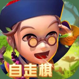 武侠q传自走棋官方版