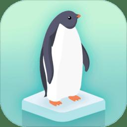 可爱企鹅大消除手机版