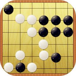 畅乐五子棋最新版