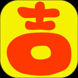 大吉大历app