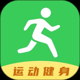 健康运动计步器app