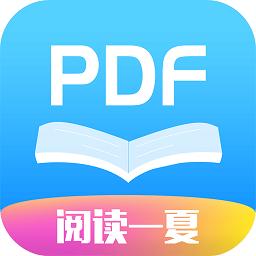 迅捷pdf阅读器手机版