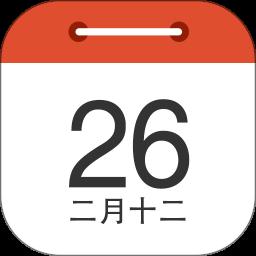 中华日历手机版