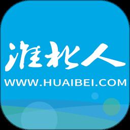淮北人论坛手机版