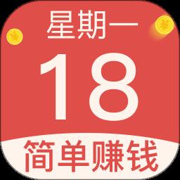 简单日历app