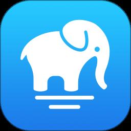 大象笔记手机版