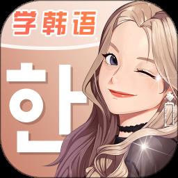 羊驼教育韩语