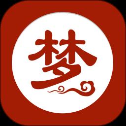 周公解梦专业版app