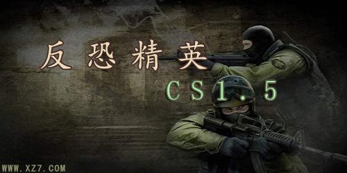 cs1.5