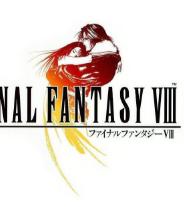 最终幻想8重制版(ff8)