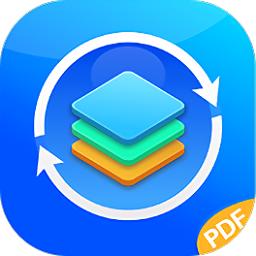 pdf格式转换软件