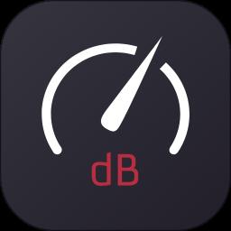 噪音分贝测试仪app