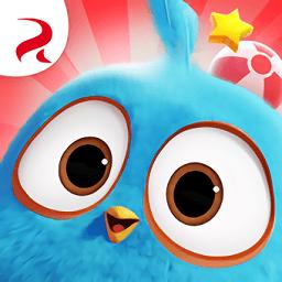 愤怒的小鸟消除赛最新版
