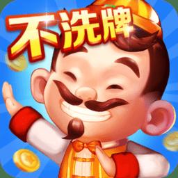 小米斗地主单机游戏