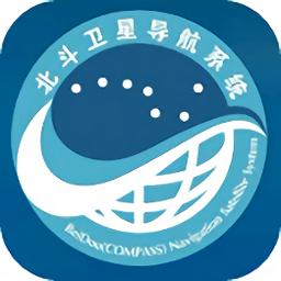 北斗卫星导航系统手机版