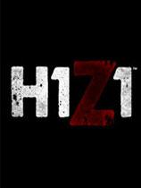 h1z1大逃杀中文版