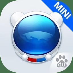 百度浏览器迷你版app