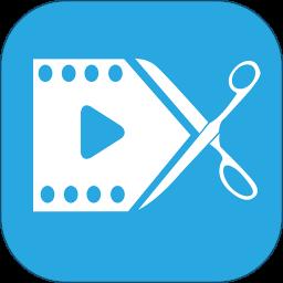 视频剪辑助手app