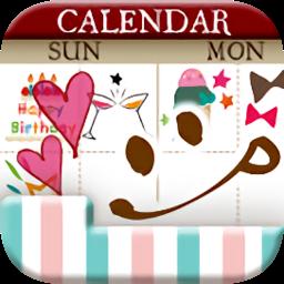 贴图日历app