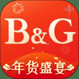 宝贝格子app